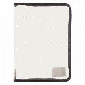 Папка для тетрадей А4 ПИФАГОР, пластик, молния вокруг, прозрачная, серая, 228216