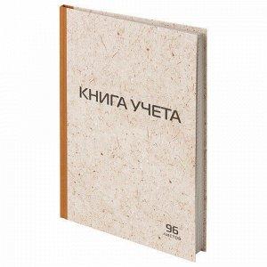 Книга учета 96 л., клетка, твердая, крафт, типографский блок, А4 (200х290 мм), STAFF, 126500