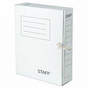 Папка архивная с завязками А4 (325х250 мм), 75 мм, до 700 листов, микрогофрокартон, БЕЛАЯ, STAFF, 128869