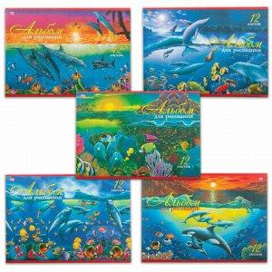 """Альбом для рисования, А4, 12 листов, скоба, обложка офсет, HATBER VK, 205х290 мм, """"Дельфины"""", 12А4C, A069936"""