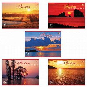 """Альбом для рисования, А4, 32 листа, скоба, обложка картон, HATBER VK, 205х290 мм, """"Закаты"""", 32А4С, A069882"""