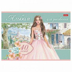"""Альбом для рисования А4 40 л., скоба, обложка картон, HATBER, 205х290 мм, """"Грёзы принцесс"""", 40А4, 40А4В"""