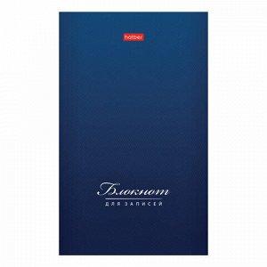 "Блокнот А5 (135х205 мм), 80 л., скоба, обложка картон, клетка, HATBER, ""Синий"", 80Б5В3_14202"