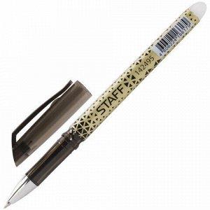 """Ручка стираемая гелевая STAFF """"College EGP-101"""", ЧЕРНАЯ, хромированные детали, узел 0,5 мм, линия письма 0,35 мм, 142495"""
