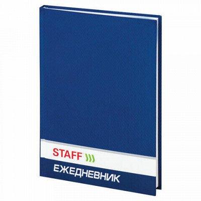 HATBER и ко — яркая качественная доступная канцелярия — STAFF-Ежедневники, календари — Офисная канцелярия