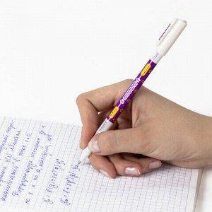 Ручка стираемая гелевая ЮНЛАНДИЯ ПИШИ-СТИРАЙ, СИНЯЯ, корпус двухцветный, линия письма 0,35 мм, 143240