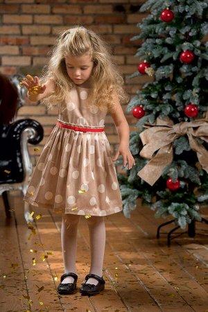 Платье для девочек ПО-КОРОЛЕВСКИ