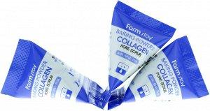 Farmstay Baking Powder Collagen Pore Scrub Скраб для лица в пирамидках c коллагеном1 шт*7мл