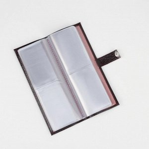 Визитница вертикальная, 2 ряда, 18 холдеров, цвет коричневый