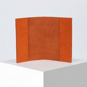 Обложка для паспорта, цвет оранжевый