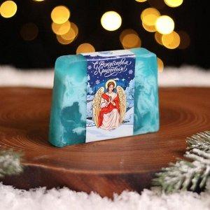 Мыло ручной работы «С Рождеством!»