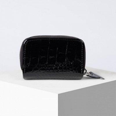 Сумки, рюкзаки, чемоданы на все случаи  — Мелкая кожгалантерея.Ключницы — Дорожные сумки