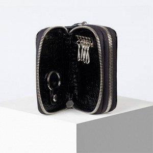 Ключница, 4 карабина, кольцо, отдел для монет на молниях, цвет чёрный