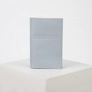 Обложка для паспорта, загран, флотер, цвет светло-серый