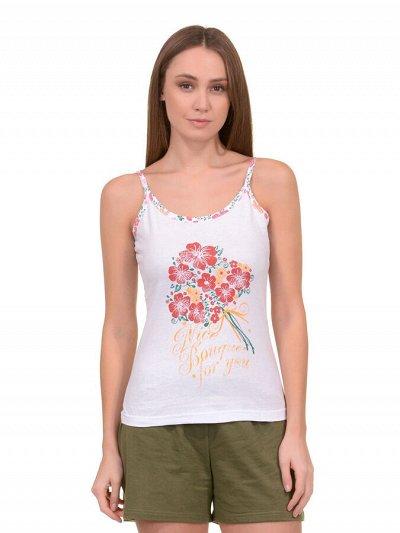 Весенние скидки на трикотаж до 60%  — Женский ассортимент — Одежда