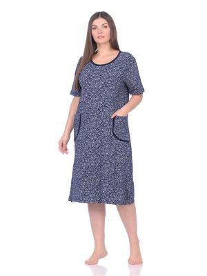 Платье женское арт 31494-6