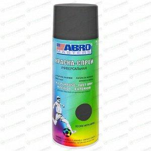 Краска аэрозольная ABRO Masters, для металлических и деревянных поверхностей, серый грунт, баллон 473мл, арт. SP-008-AM