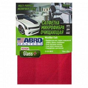 Салфетка очищающая для стёкол Премиум ABRO® Masters
