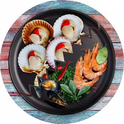 Продуктовый магазин! Мармелад, орехи, специи! АКЦИЯ!!! — Рыба и морепродукты — Свежие и замороженные