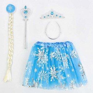Набор Холодное сердце (юбка, ободок, палочка, коса)