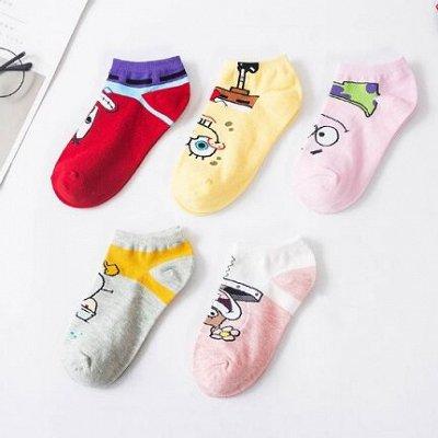 Стильные носки. В наличии — Носки женские (короткие) — Носки