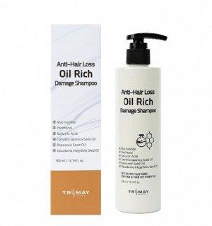 Безсульфатный питательный шампунь с натуральными маслами против выпадения волос Anti-Hair Loss Oil Rich Damage Shampoo