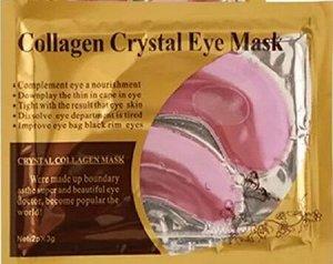 Розовая маска под глаза 1 шт.