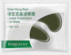 Гидрогелевые патчи под глаза с бобами мунг 1 шт