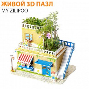 """Живой 3D пазл My Zilipoo """"Милый дом"""""""