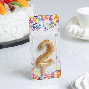 """Свеча для торта цифра """"Овал"""" золотая """"2"""". большая"""
