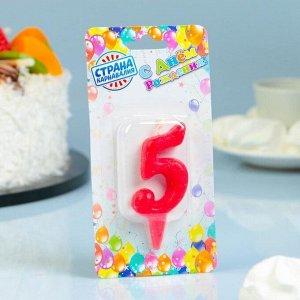 """Свеча для торта цифра """"Овал"""" """"5"""". красная"""