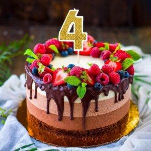 """Свеча для торта """"Блёстки"""" цифра 4. золотистая"""