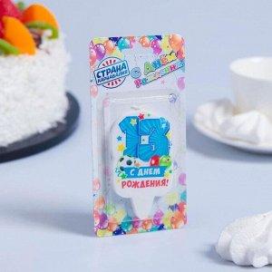 """Свеча для торта цифра """"С Днём Рождения"""" """"13""""  голубая"""