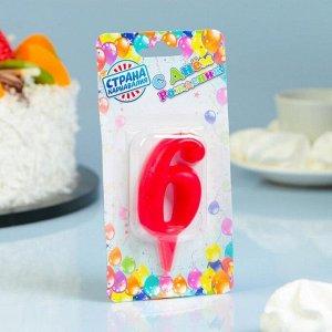 """Свеча для торта цифра """"Овал"""" """"6"""". красная"""