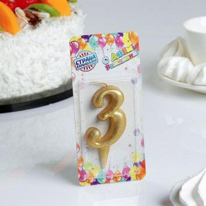 """Свеча для торта цифра """"Овал"""" золотая """"3"""". большая"""
