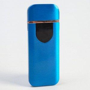 """Зажигалка электронная """"Авилес"""" спираль, сенсорная кнопка, синяя 7.9х3.1 см"""
