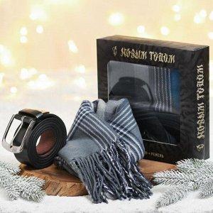 """Подарочный набор """"С Новым годом!"""", мужской шарф (195х35 см) и ремень (122х3,7 см)"""