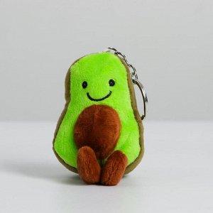 Мягкая игрушка «Авокадо», на брелоке