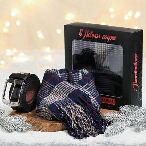 """Подарочный набор """"Драйва и удачи!"""", шарф (195х35 см) и ремень (122х3,7 см)"""
