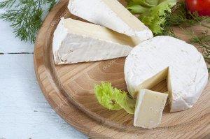 Сыр к завтраку кг, кг