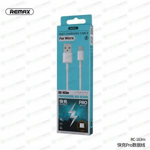 Кабель Remax  Fast Charging Cable RC-163a For Type-C, 2.1A MAX, White
