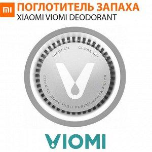 Поглотитель запаха для холодильника Xiaomi Viomi Deodorant Refrigerator VF1-CB
