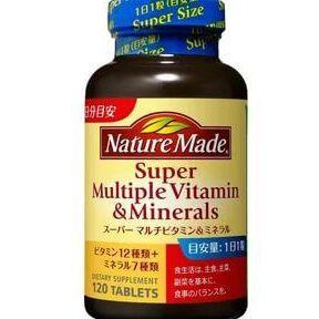 Витамины, капли и др. Наличие! Поступление витамин!  — Витамины USA! — Витамины и минералы