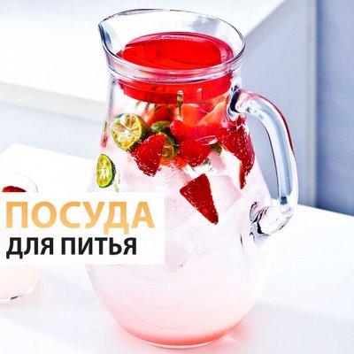 ♚Elite Home♚ Pasabahce💯 Ликвидация — Кувшины/Питьевые наборы — Кухня