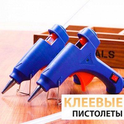 ♚Elite Home♚ Pasabahce💯 Ликвидация — Клеевые пистолеты/Стержни — Для ремонта