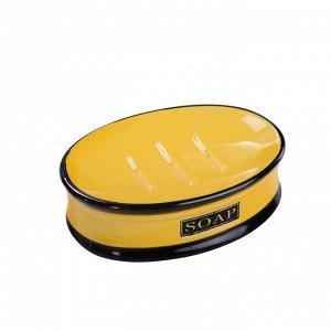 """Yellow"" Мыльница 11,9х8,5х3,6см CE2375BA-SD"