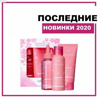 💯Хиты корейской косметики-пирамидки+ подарочные наборы! — ПОСЛЕДНИЕ НОВИНКИ 2020 — Защита и питание