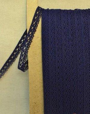 Кружево хлопок-90%, п/э-10%, 12мм, цв.темно-синий