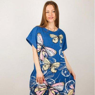 Дарья + Натали. Одежда в наличии. — Туники — Туники