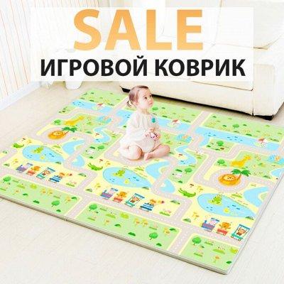 ♚Elite Home♚ Pasabahce💯 Ликвидация — Игровые коврики - отличный вариант для игр🧸 — Детям и подросткам